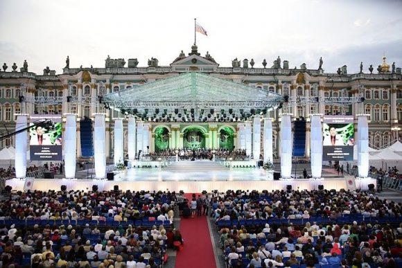 день города СПб