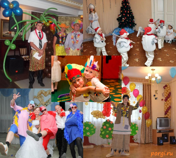 праздники по сценариям