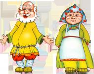Сценарий: дети поздравляют стариков