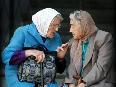 сценарий на день пожилых, а у нас во дворе