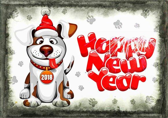 Поздравления с годом собаки прозаические
