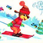 зимняя открытка в стиле ретро
