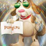 Новый Год собаки красивые поздравления в стихах