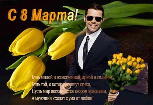 желтые тюльпаны и мужчина в костюме и очках