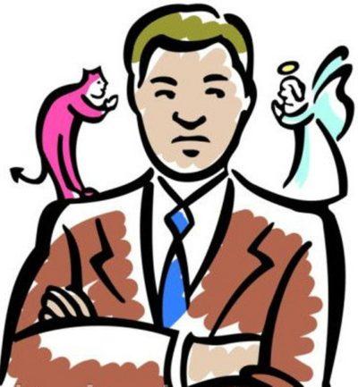 сценка на юбилей мужчине про совесть шуточная с вопросами и ответами