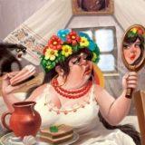 Сценка юбилейная для красивой женщины – «Зеркальце»