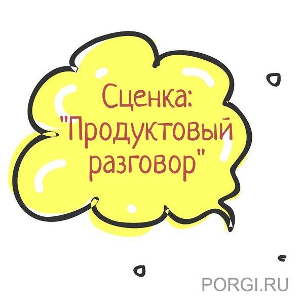 Обсуждение на LiveInternet - Российский Сервис