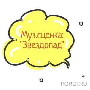 Поняття, види і функції дизайну » Реферати українською