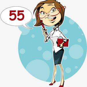 сценка женщине на 55 лет