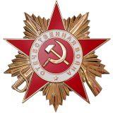 Сценка на 9 мая в школе: «Медаль прадеда»