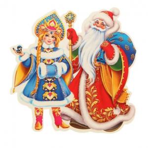 сценарий вызова Деда Мороза Бабы Яги Снегурочки Лешего на дому