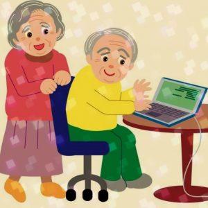Сценка на день пожилых с переодеванием