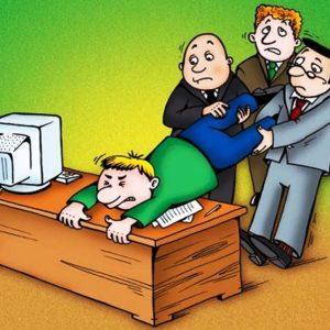 сценарий в связи с выходом наи пенсию или увольнением