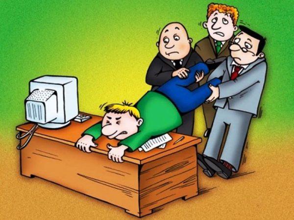 Сценка для коллеги при увольнении