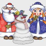 Шуточное выступление для взрослых от Снежной бабы, Деда Мороза и Снегурочки