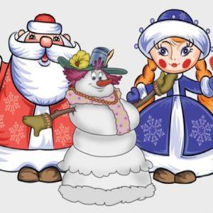 Выступление на корпоратив с Дедом Морозом, Снегурочкой и Снежной бабой