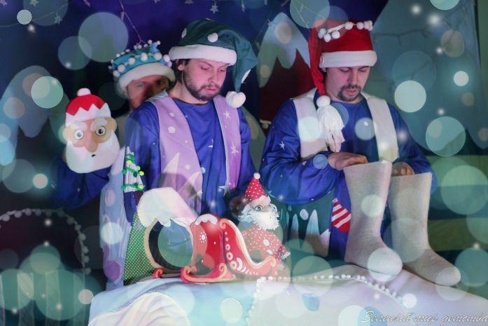 сценарий новогодний про Деда Мороза и валенки