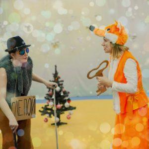 Сценарий новогодний детям в ДК, школе, садике: Сказка в двери к нам войдет