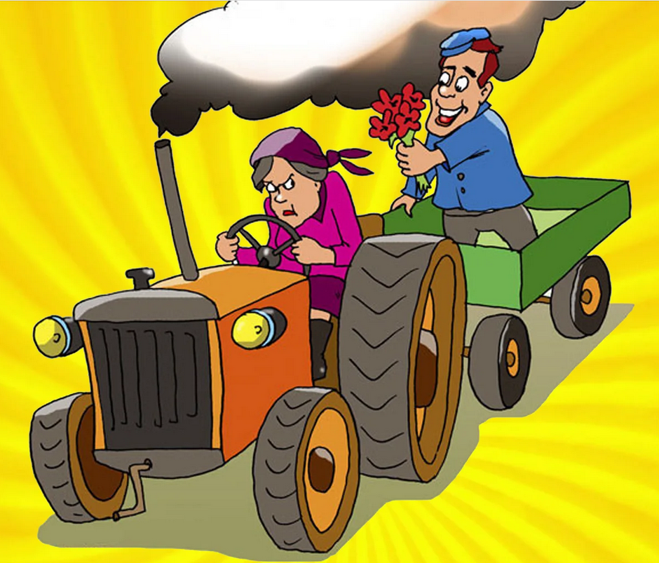 День тракториста поздравления