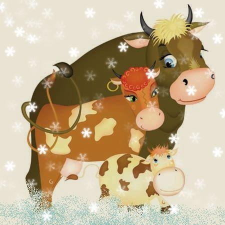 поздравление коровы с новым годом определенной модели зависит