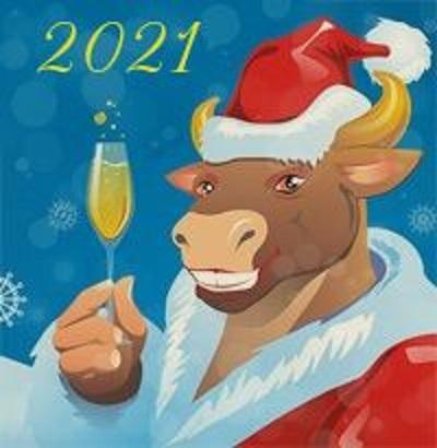 сценки без подготовки на год быка 2021