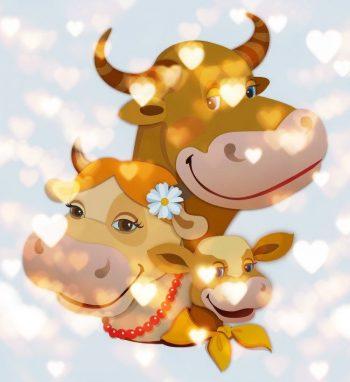 поздравление семье в год быка с новым годом