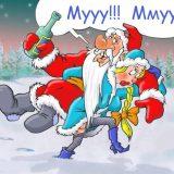 """Шуточная сценка """"Пьяный Дед Мороз и Снегурочка"""" 18+ (проводим Год Быка)"""