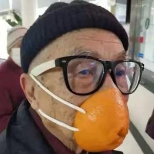 маска, карантин, шуточная викторина