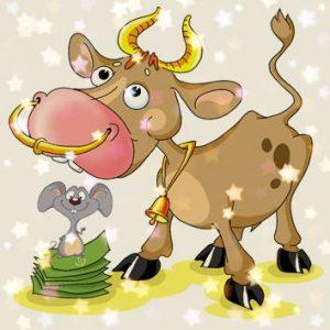 стихи про быка на год быка детям