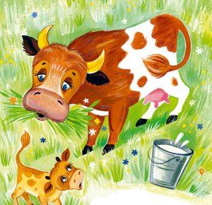 стихи про быка, корову, теленка
