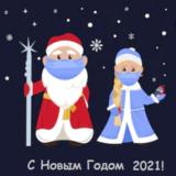 Сценка: Дед Мороз и Снегурочка с загадками в масках (на Новый Год 2021)