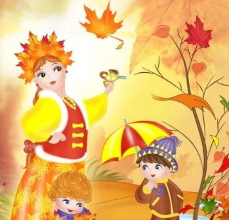 сценарий на праздник осени в детском саду