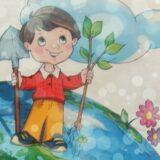 Сценарий на День защиты детей (и планеты) «Современный герой»