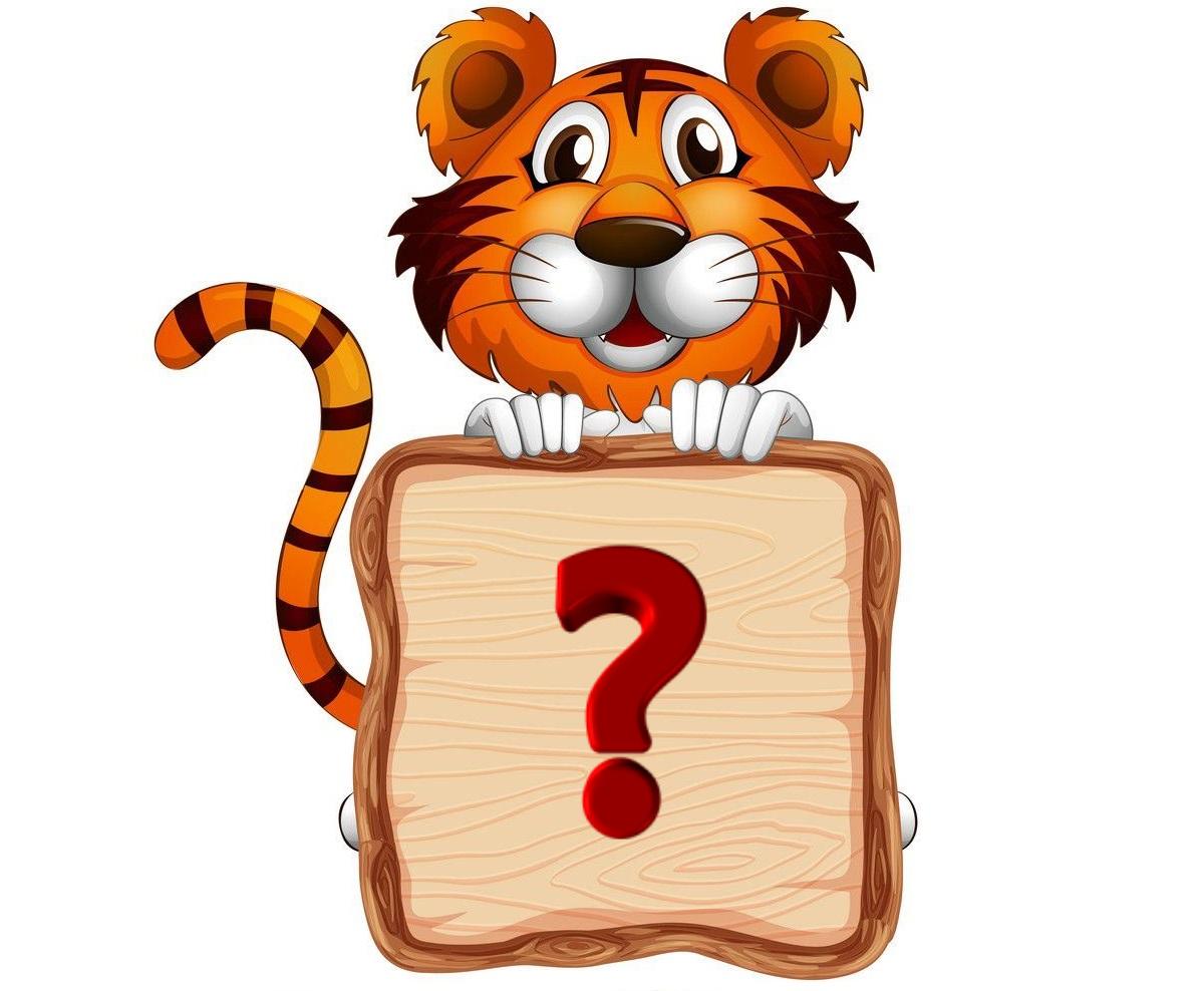 Сценарий игровой программы на Новый Год тигра детям - Тигромания