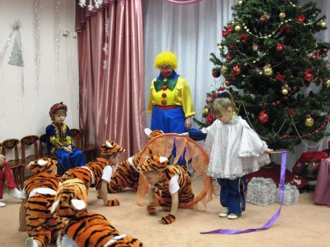 конкурс на утренник с тигрятами