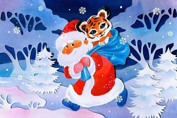 Тигренок и Дед Мороз