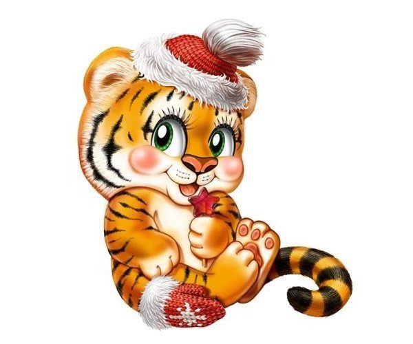 сценарий утренника с тигрушей
