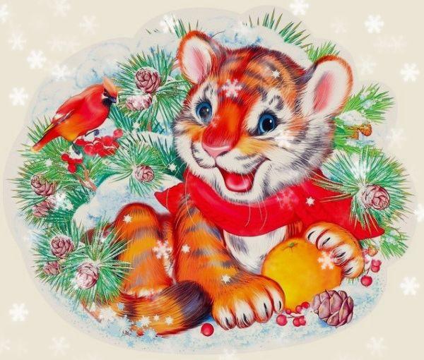 Праздник детям в садике год тигра