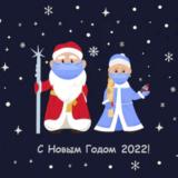 Сценка: Дед Мороз и Снегурочка с загадками в масках (на Новый Год 2022)