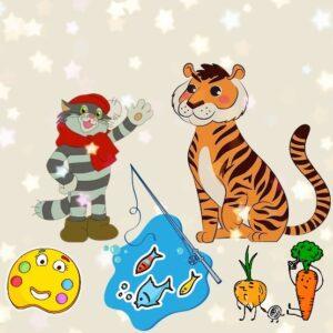 сценарий новогоднего праздника в школе 4-6 классы год тигра