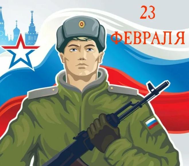 Сценарии на день защитника отечества военнослужащим
