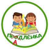 """Песня-переделка """"Аленка"""" (Тима Белорусских) про продленку"""