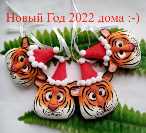 Сценарий на Новый Год 2022 дома с семьей