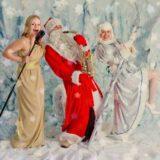Сценарий представления в сельском ДК: «Деды Морозы и Снегурочки зажигают»